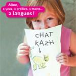 enseignement bilingue enfants