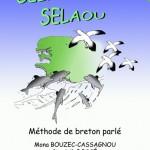 Méthode Selaou selaou