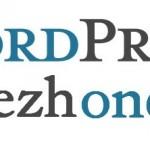 Wordpress en breton.