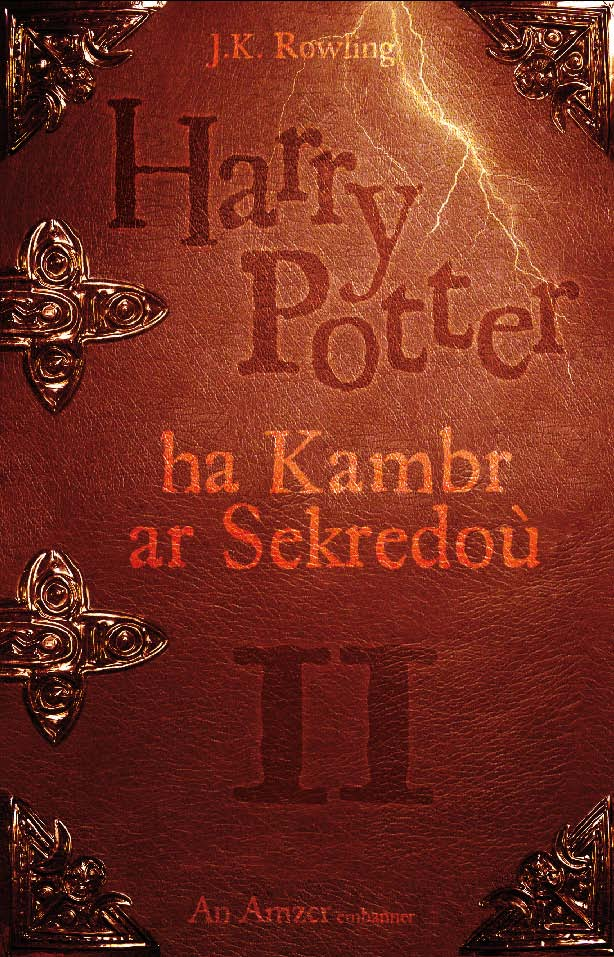 Harry Potter, Rann 2 : Harry potter ha kambr ar sekredou